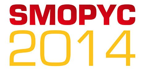 SMOPYC_2014_Logo